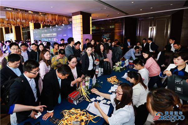 双亿新大电子(深圳)有限公司受邀出席第九届全球汽车产业峰会